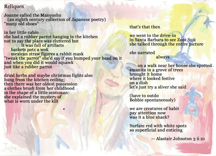 JK AJ Poem